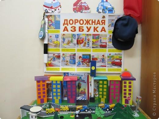 Уголка пдд в детском саду своими руками фото